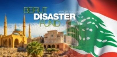 Beirut Disaster Fund