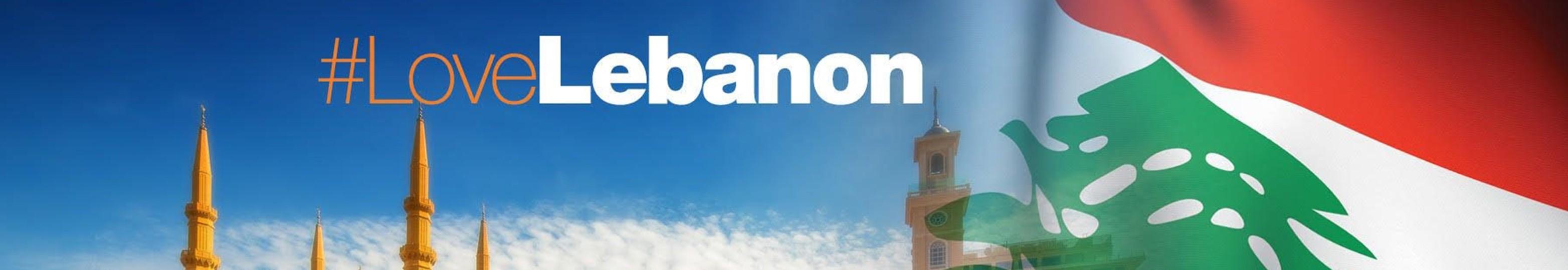 Love Lebanon Update October 2020